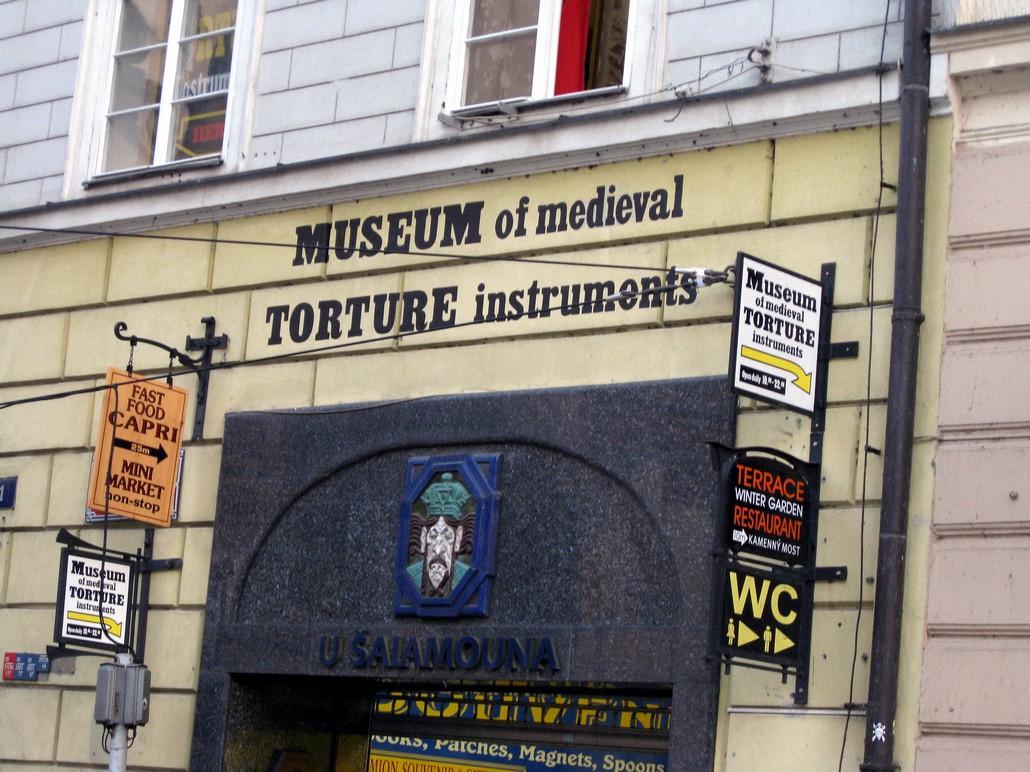 Музей сексуальных пыток