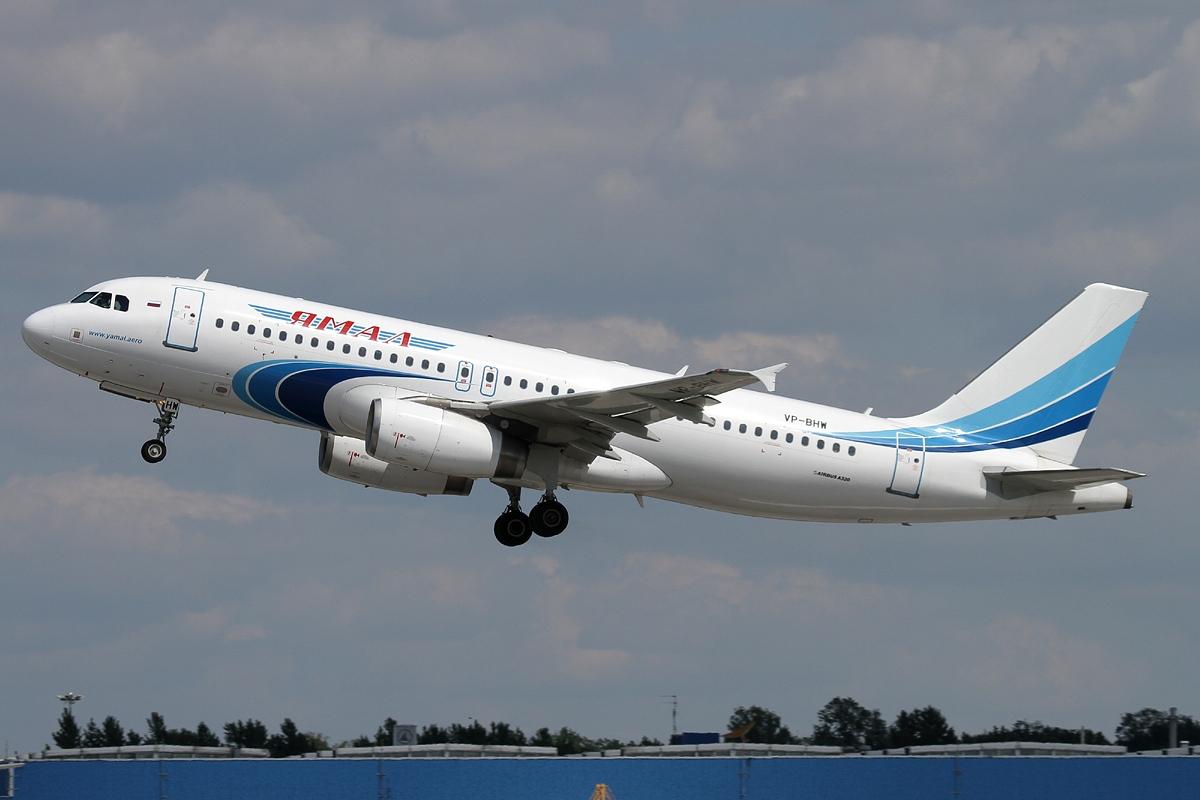 Авиакомпания Ямал получила лицензию наполёты Москва— Прага