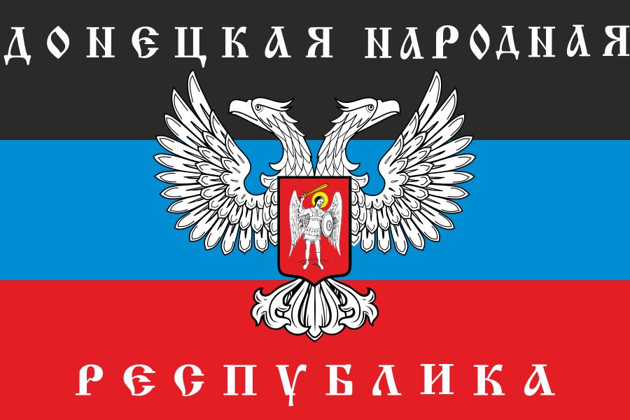 Депутатов парламента Чехии пригласили наоткрытие фейкового «консульства ДНР»